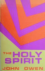 Holy Spirit: Cover
