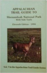 Appalachian Trail Guide to Shenandoah National Park: Cover