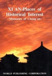 Xi'an: Cover