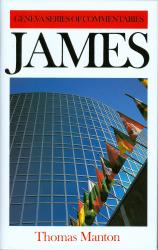 James: Cover