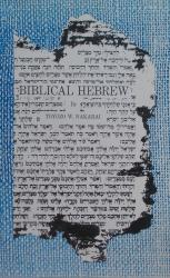 Biblical Hebrew: Cover