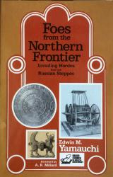 Foes from the Northern Frontier: Cover
