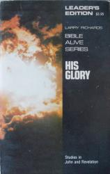 His Glory: Cover