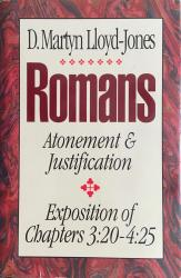 Romans: Atonement and Justification: Cover