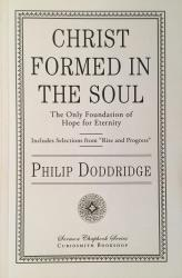 Christ Formed in the Soul: Cover