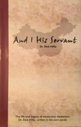And I His Servant: Cover