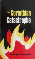 Corinthian Catastrophe: Cover