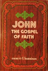 John: Cover