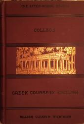 Preparatory Greek Course in English: Cover