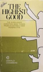 Highest Good: Cover