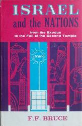 Israel and the Nations: Cover