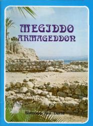 Megiddo Armageddon: Cover