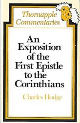 An Exposition of the First Epistle to the Corinthians: Cover